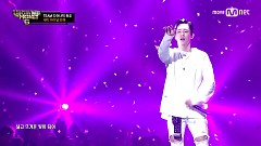 ONE SUN - Hanhae (Phantom), Shin Yong Jae, Gaeko