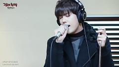 Melt (Hope Song At Noon) - Kim Kyu Jong