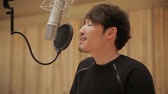 Switch - Rust, Cho Yoon Seung