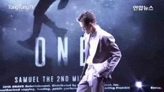 Candy  (Comeback Showcase) - Samuel