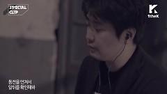 Silhouette (Special Clip) - Yoon Hyun Sang