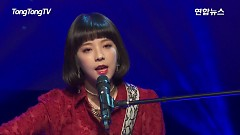 I Drink Alone (Comeback Showcase) - JUNIEL