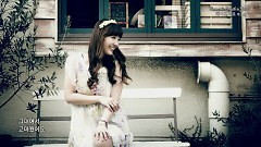 Broke Up Tender - Park So Yun
