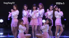 22 CENTURY GIRL (Comeback Showcase) - Fromis_9
