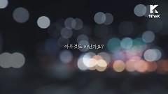 Wish (Live) - Jung Joon Il (Mate)