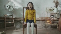 The Tree - Yang Hee Eun, Akdong Musician