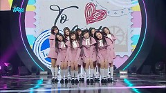 To Heart (Stage Mix) - Fromis_9