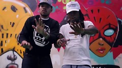 No Problem - Chance The Rapper, Lil Wayne, 2 Chainz
