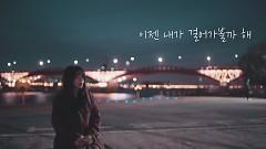 Let's Miss It (Wind Ver.) - Joo Yein