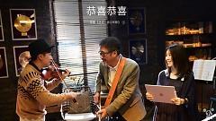 送你一首过年歌 / Tặng Bạn Một Bài Ca Năm Mới - Lý Tông Thịnh , Lý Kiếm Thanh , Bạch An