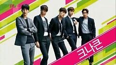 Back Again (161015 Incheon K-Pop Concert) - KnK