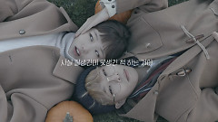 PLAY UGLY (Lyric Video) - Akdong Musician