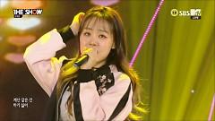 Be Mine (1011 The Show) - Lee Ye Jun