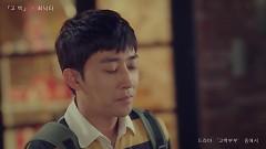 Confession - Choi Nakta