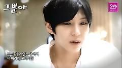 Just That - Leo ((VIXX)), Park So Hyun