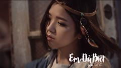 Em Đã Biết (Acoustic) - Suni Hạ Linh