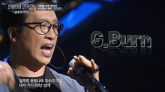 Street Name Address (Hip-Hop Nation 2 Ep 4) - MC G.Burn