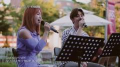 Rain - Sung Yubin