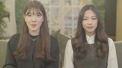 Friend (Live) - Damsonegongbang