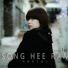 Song Hee Ran