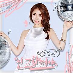 Seol Ha Yoon