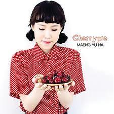 Maeng Yuna