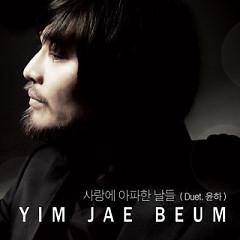 Yim Jae Bum