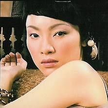 Yao Si Ting