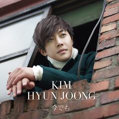 Imademo (Japanese) - Kim Hyun Joong