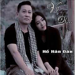 Hồ Hán Dân