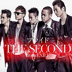 THE SECOND from EXILE