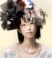 Ayano Tsuji
