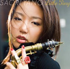 Nghệ sĩ Saori Yano