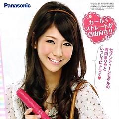 Nishiuchi Mariya