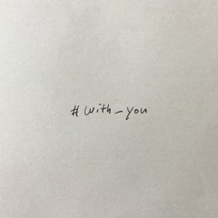#With_You (Single) - D'Avant