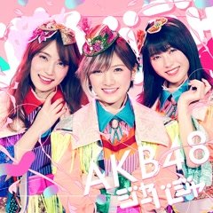 Jabaja - AKB48