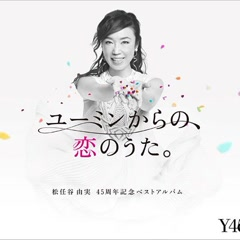 Yuming kara no, Koi no Uta. CD1 - Yumi Matsutoya