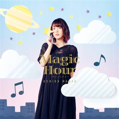 Magic Hour - Maaya Uchida