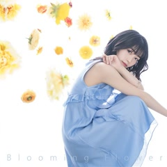 Blooming Flower