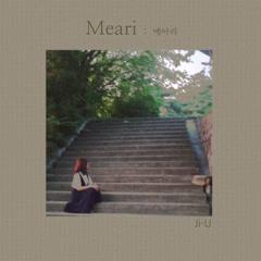Meari (Single)