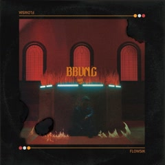 BBUNG (Single)