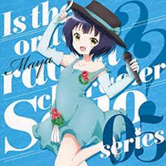 Gochuumon wa Usagi desu ka?? Character Solo Series 05 Maya - Sora Tokui