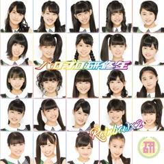 Rainbow x 2 - Hello Pro Kenshusei