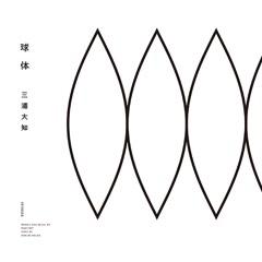 Kyutai - Daichi Miura