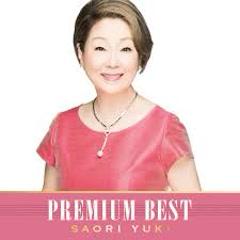 Saori Yuki Premium Best CD2