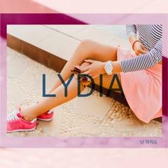 I Still (Single) - Lydia