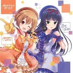 Gekka no Kiseki / Hawa Hawa Hour - Various Artists