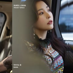 It's Okay (Single) - Raina