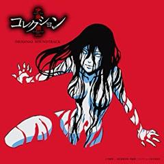 Junji Ito Collection ORIGINAL SOUNDTRACK CD2