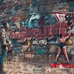 Substance Abuse (EP) - Iman Shumpert